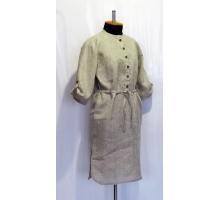 Платье Cафари